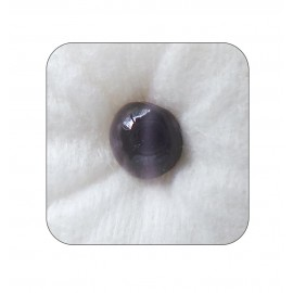 Natural Cats Eye Fine 5+ 3ct