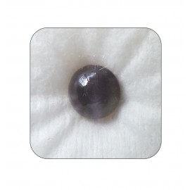 Natural Cats Eye Fine 5+ 3.05ct