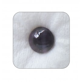 Natural Cats Eye Fine 5+ 3.35ct