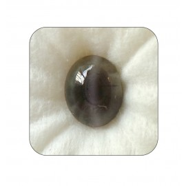 Natural Cats Eye Fine 9+ 5.4ct